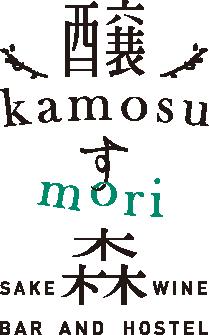 醸す森 [kamosu mori]